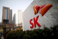 Governor calls on Biden to overturn trade ruling against Korea's SK Innovation
