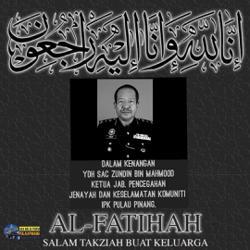 Penang's senior police officer passes away