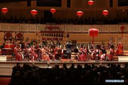 Chinese, US musicians celebrate Lunar New Year with annual concert