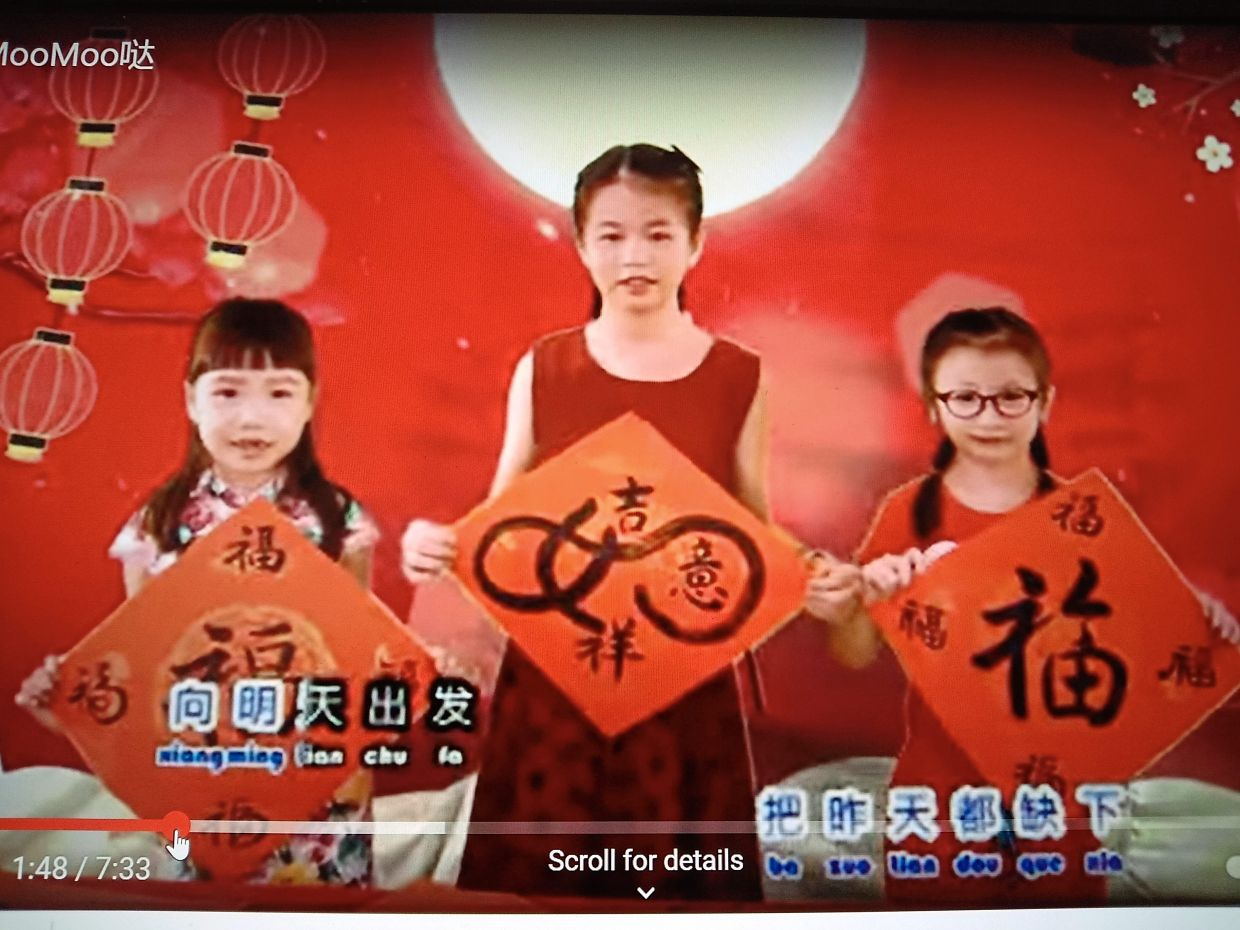 Screenshot of (from left) Cheong Chong Yuet, six, Loo Kai Wen, 11 and Loo Kai Qi, 9, from the Calligraphy Society Mentakab, showing off their skills in a video to commemorate the Year of the Ox.