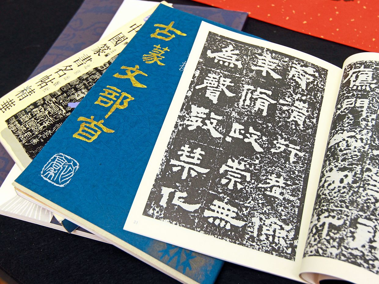 Chinese characters dating from as far back as 2,000 years ago are  preserved in books like these where the present generation are able to use as reference. — Photos: CHAN TAK KONG/The Star