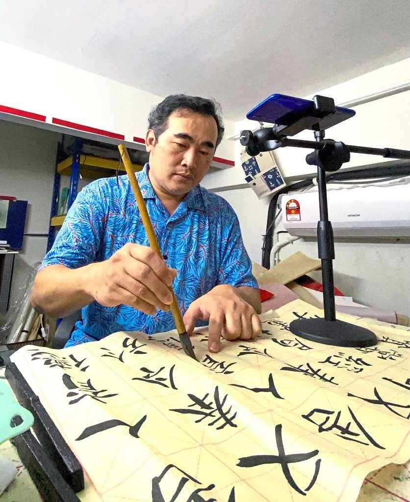 Wong has  taken to teaching Chinese  calligraphy class via online videos which he shoots using a  smartphone. — Courtesy photo