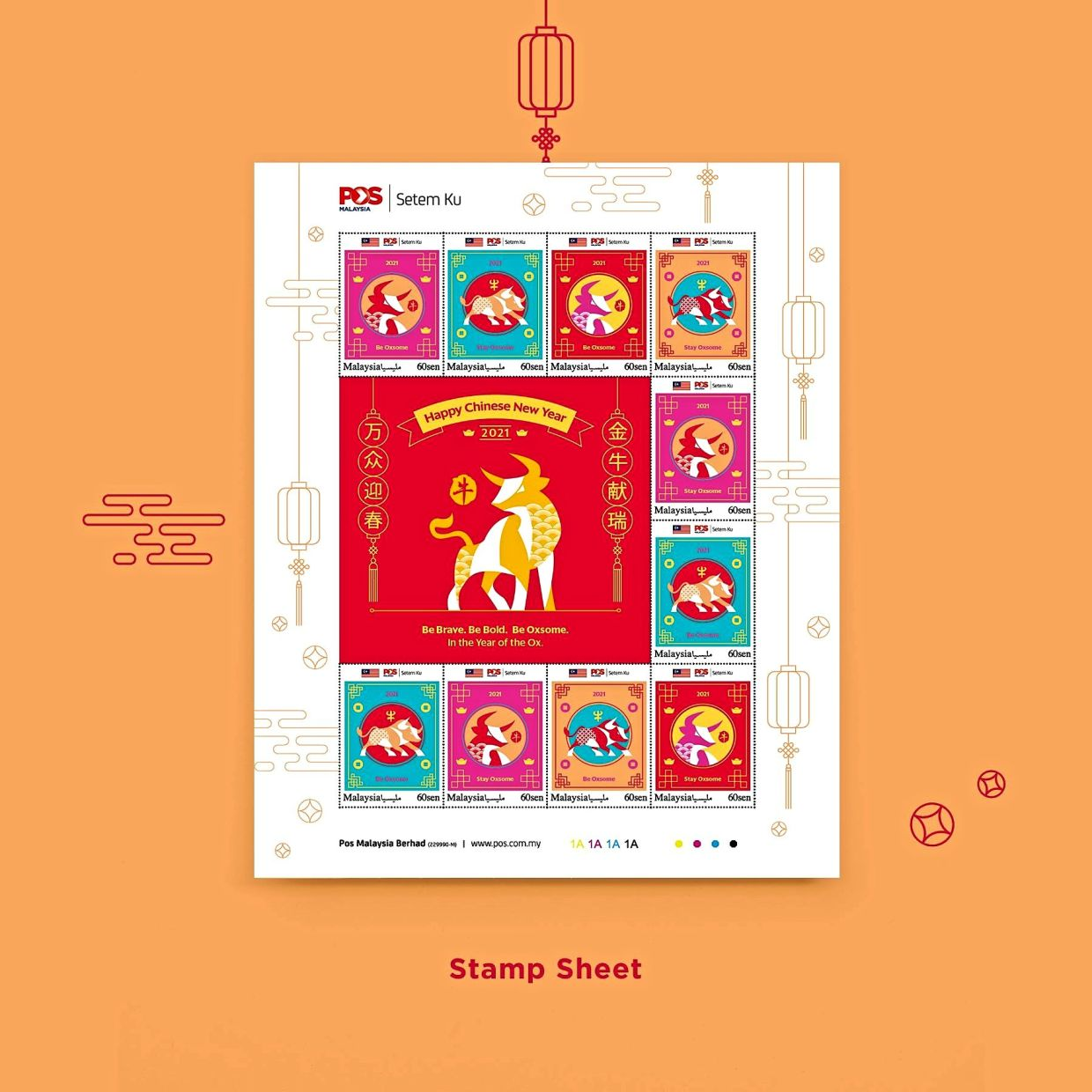 Stamp sheet from the  limited-edition Chinese New Year stamp  collection.
