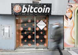 Morgan Stanley may bet on bitcoin