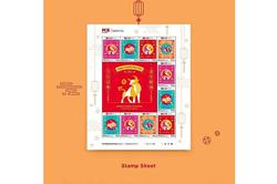Limited-edition stamp collection to welcome Year of the Ox