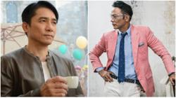 Tony Leung Chiu Wai and Simon Yam reunite after 30 years in top-secret movie