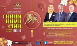 A virtual CNY open house for all