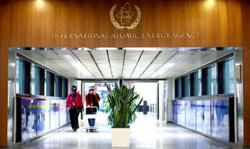 Iran plans extra advanced machines at underground enrichment plant - IAEA
