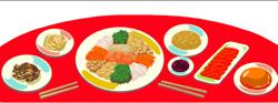 Google celebrates Yee Sang in todays Doodle