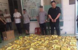 Vietnam arrests three drug traffickers, seizes 18kg synthetic drugs