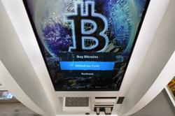 Bitcoin nears RM4.05tril value as crypto jump tops other assets
