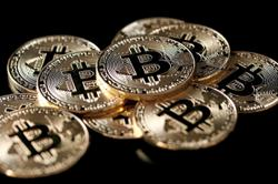 Bukit Aman: Unlicensed cryptocurrency investments detected using online platform