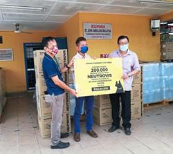 Face mask donations worth RM400,000 to benefit needy