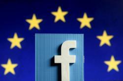 Factbox: EU unlikely to face a Facebook news ban after Australia