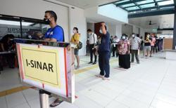 i-Sinar – A RM56bil question mark