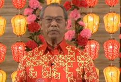 PM grace new online Chinese New Year celebrations
