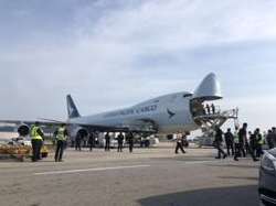 First batch of Pfizer-BioNTech Covid19 vaccines arrive at Penang International Airport