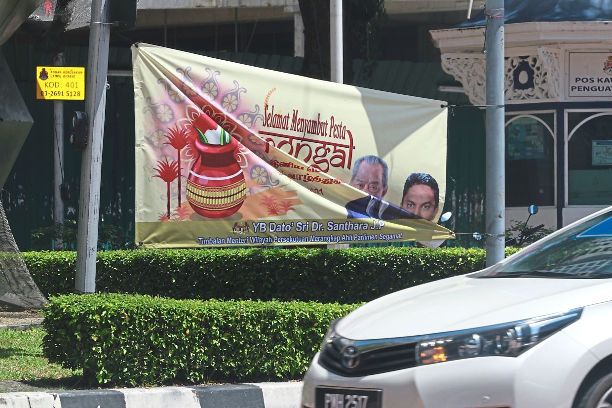 Organisations that put up seasonal banners should take them down once the event or celebration is over.