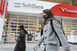 SoftBank Vision Fund set for new portfolio king