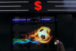 Analysis: Gambling sponsor ban adds to Spanish clubs' pain