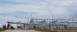Rising aluminium prices lift Press Metal profits