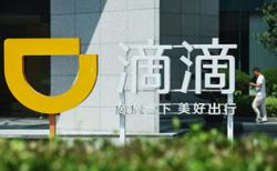 Chinese ride-sharing giant Didi plans entry into Europe