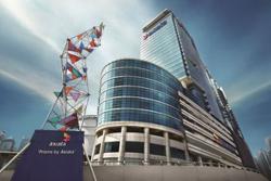Axiata posts RM256mil loss in 4Q, declares 5 sen dividend
