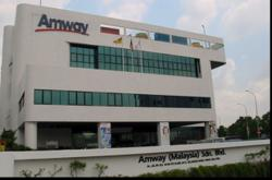 Amway to roll out plans for long-term growth