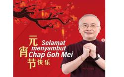 Dr Wee extends Chap Goh Meh greetings
