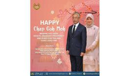 King and queen extend chap goh meh greetings