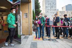 HK rolls out mass inoculation drive