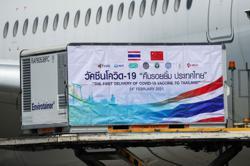 Thailand starts COVID-19 vaccination campaign