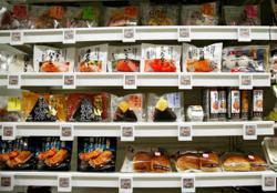 Japanese companies leverage AI, big data in fight against food waste