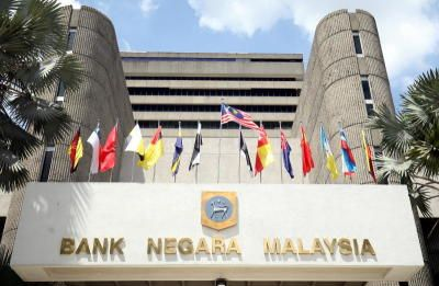 Image Bank Negara seen holding key rate as infections slow, Covid-19 vaccination starts