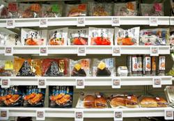 Japanese firms go high-tech in battle against food waste