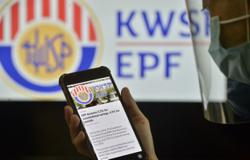 Matching grants to prevent excessive withdrawal of EPF funds