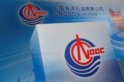 CNOOC regrets NYSE delisting decision