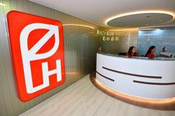 UOB Kay Hian has technical buy on Leong Hup