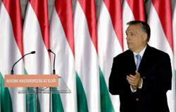 Hungary's Fidesz to leave conservative grouping in European Parliament - newspaper