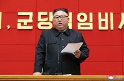 North Korea's Kim stresses roles of city, county leaders -KCNA