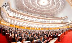 Vaccine passport, lower marriage age on table at China's political advisory meeting