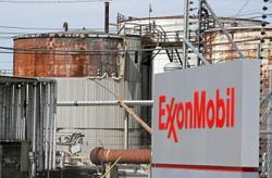 Exxon Mobil scales back shale ambitions