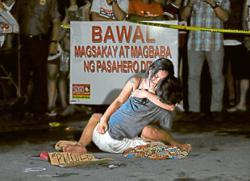 Amendments to anti-drug law 'erode presumption of innocence'