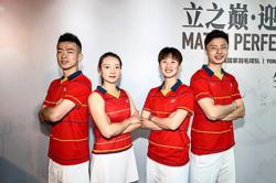 China's top shuttlers' first outing could be the Malaysian Open