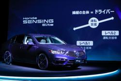 Honda launches advanced self-driving cars in Japan