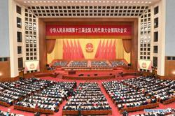 Highlights of China government work report
