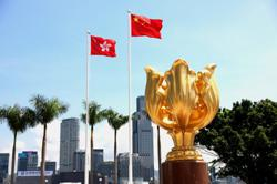 Nothing untoward in new HK decision - China Daily editorial