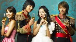 Hit K-drama 'Princess Hours' gets a remake 15 years later