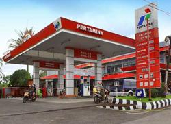 Indonesia's Pertamina aims to start green refinery operations by end 2021