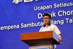 Malaysia needs selfless leaders, says MCA sec-gen